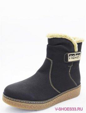 Y4084-00 женские ботинки