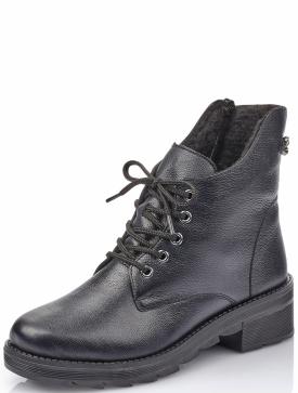 Rieker X0511-14 женские ботинки