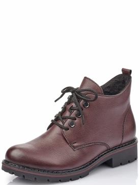 Rieker Y9115-35 женские ботинки