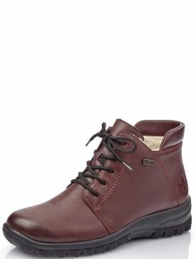 Rieker Z7116-35 женские ботинки