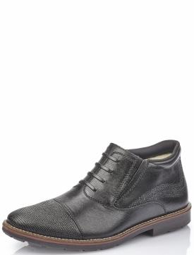 Rieker 15389-00 мужские ботинки